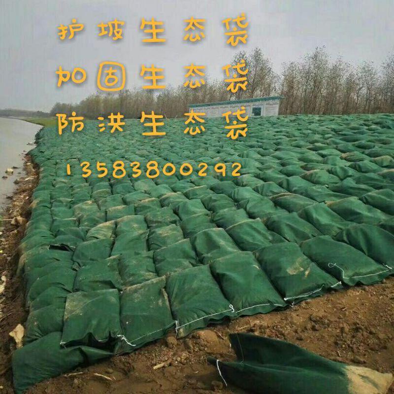 http://himg.china.cn/0/4_942_239066_800_800.jpg