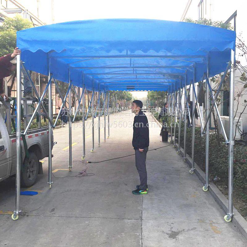 常州新北区供应小车车棚移动遮雨棚户外活动帐篷物流篷定做