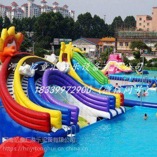 云南昭通大型水上乐园 支架水池配套玩具 水上冰山