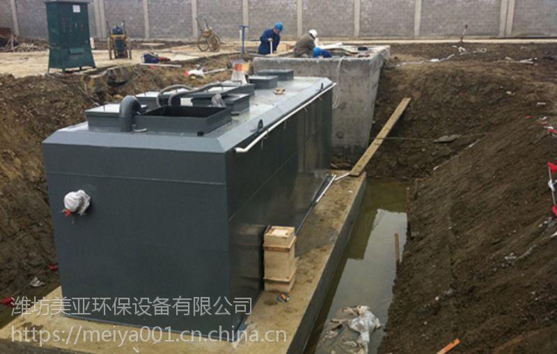 MY居民区化粪池一体化污水处理设备