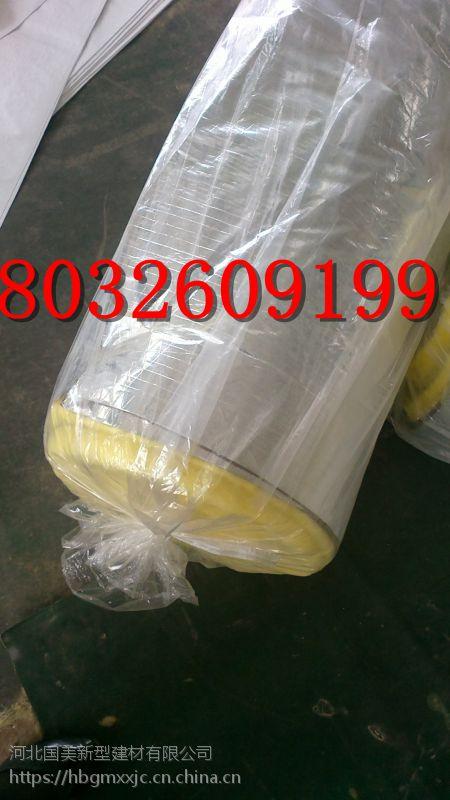 根河贴面玻璃棉卷毡防火,A级防火玻璃棉板,厂家供应