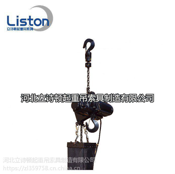 舞台电动葫芦倒挂式电动葫芦 快速环链电动葫芦0.5t