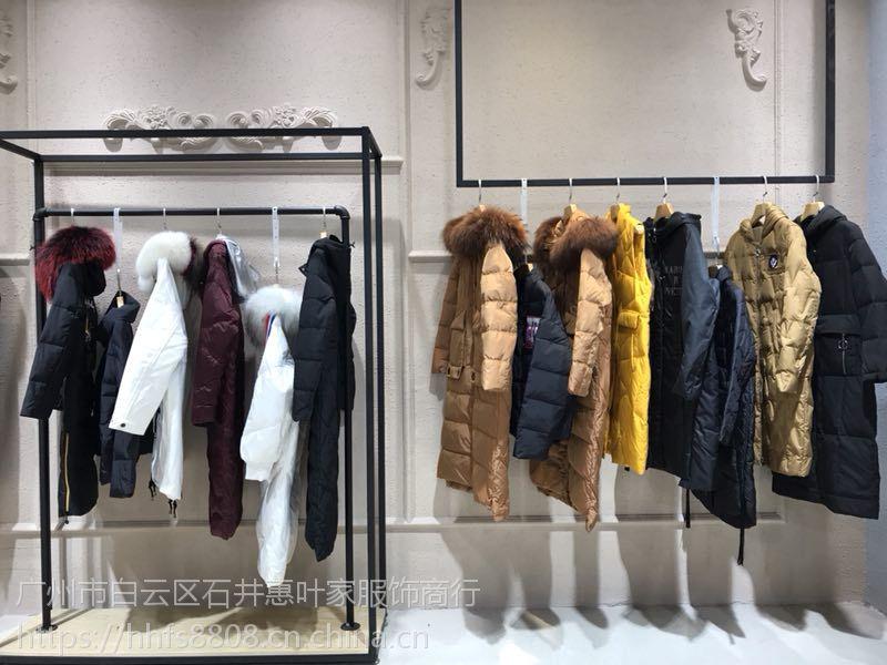 哈祥喜18年冬装一线品牌女装折扣店货源 女装折扣店正品尾货批发