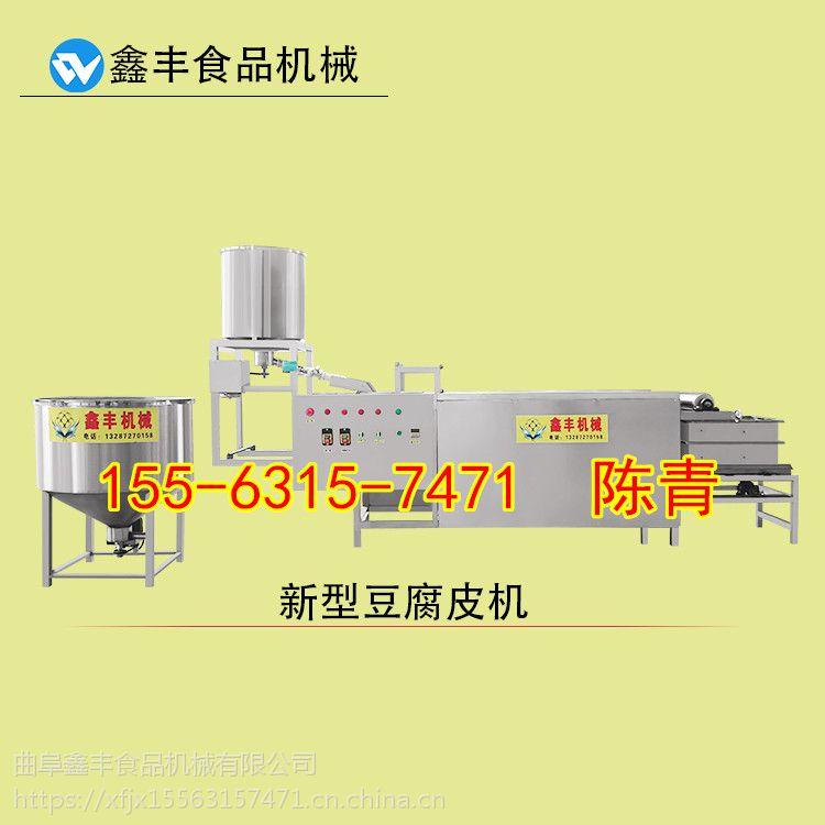 安阳新型全自动豆腐皮机 鑫丰豆腐皮机生产免费培训