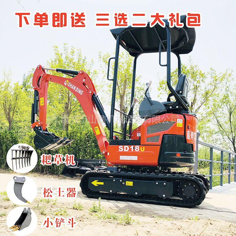 山鼎挖沟机种树果园农用小型挖掘机 厂家直销实用强小型挖沟机