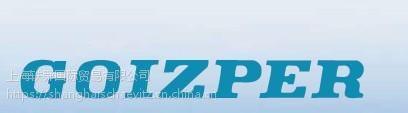 GOIZPER液压离合器制动器