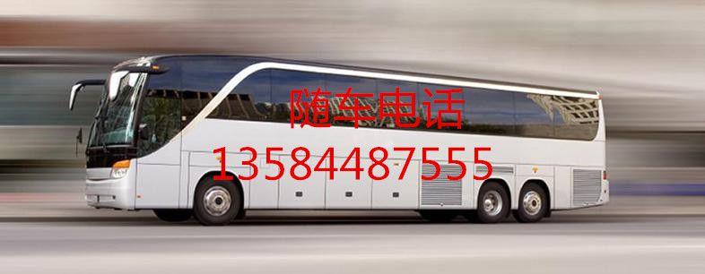 http://himg.china.cn/0/4_943_234902_786_306.jpg