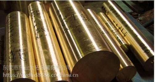 hpb59-1铅黄铜价位 hpb59-1黄铜管规格