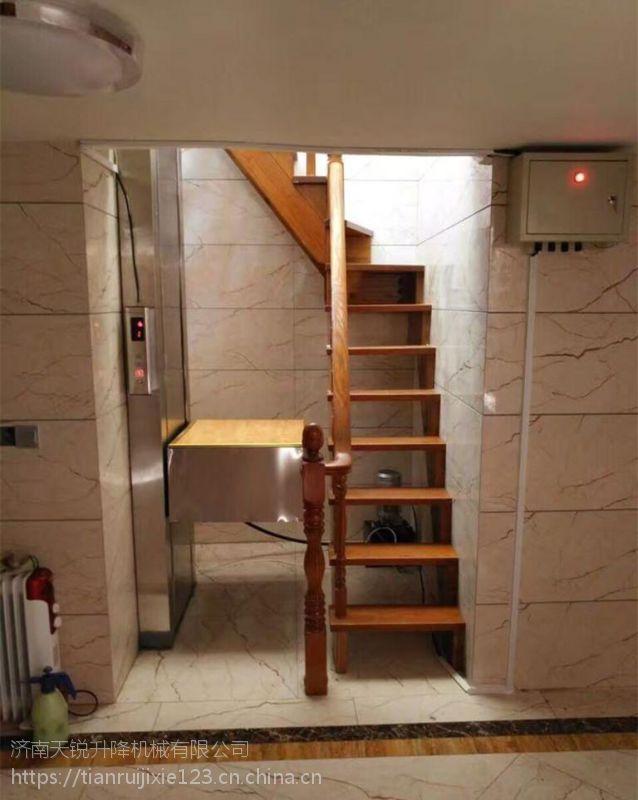 淄博天锐厂家供应导轨式小型家庭升降机、液压导轨升降货梯