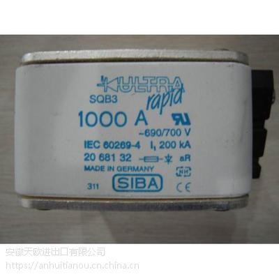 SIBA 2047713.35熔断器