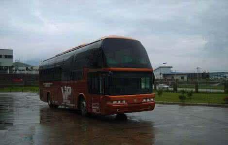 http://himg.china.cn/0/4_943_235770_470_300.jpg