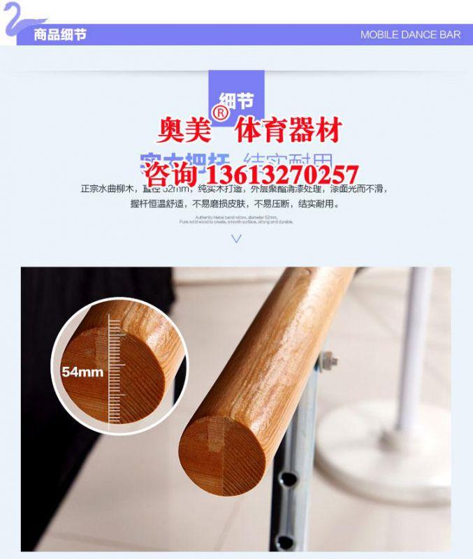 http://himg.china.cn/0/4_943_235980_677_800.jpg