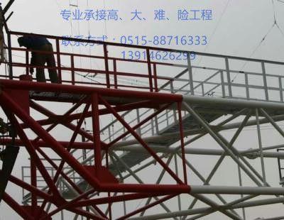 http://himg.china.cn/0/4_943_236264_400_310.jpg