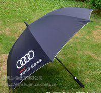 昆明广告雨伞免费印刷您还在等什么