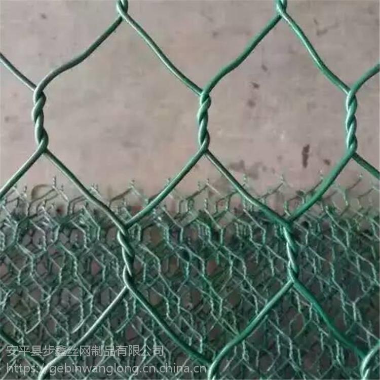 【步鑫】供应 优质格宾网笼 格宾网厂家 规格齐全 可定制