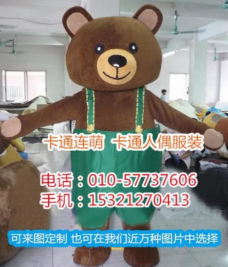 http://himg.china.cn/0/4_943_240430_468_549.jpg