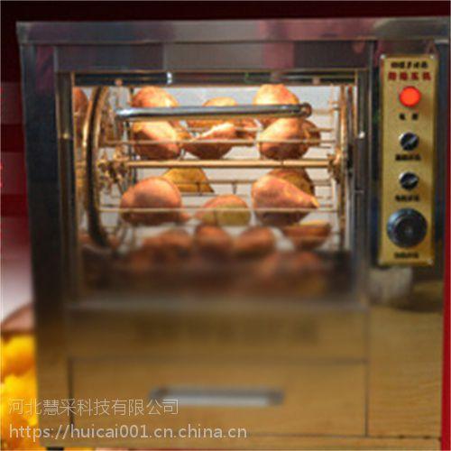 西昌型单层烤地瓜机 电烤箱电烤炉的具体说明