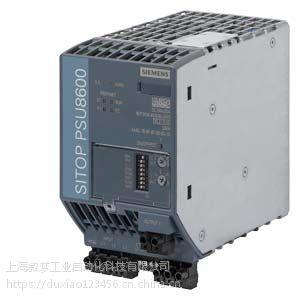 西门子电源模块6EP3436-8MB00-2CY0
