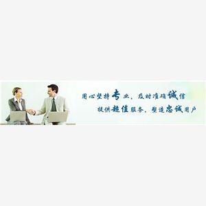 http://himg.china.cn/0/4_944_1041473_300_300.jpg