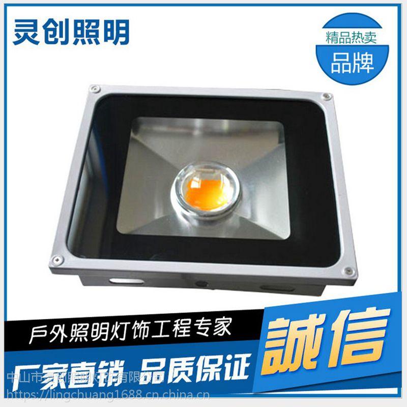 广西 阳朔 LED泛光灯优势厂家 灵创照明 质保三年 优质厂家