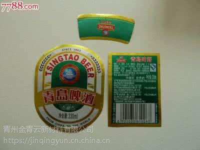 厂家供应生产印刷啤酒标签