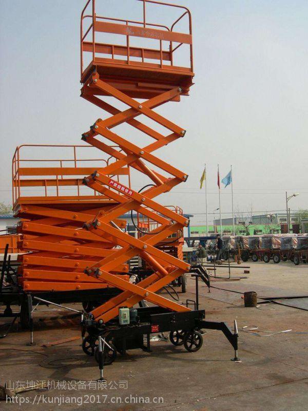 厂家生产车载铝合金云梯液压梯子移动登高平台剪刀举升机18米液压顶外墙伸缩梯