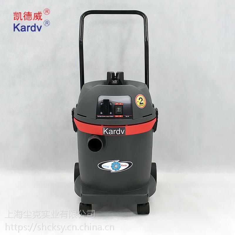 凯德威打磨配套设施专用吸尘器GSZ-1232