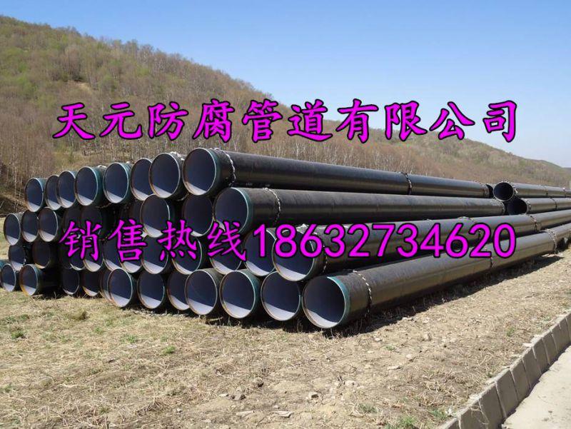 http://himg.china.cn/0/4_944_235870_800_601.jpg