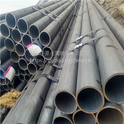宝钢产 石油天然气工业输送用 L245NB无缝管 正品现货