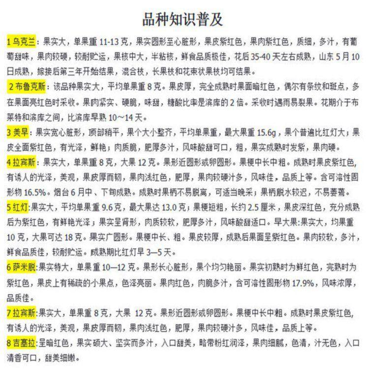 http://himg.china.cn/0/4_944_236330_750_750.jpg