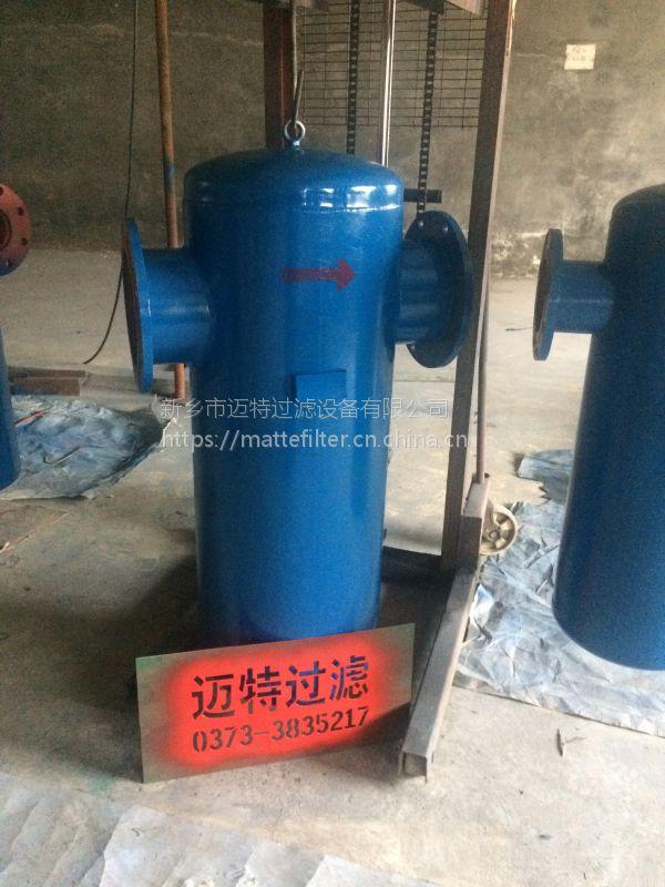 MQF-80冷干机前用汽水分离器、压缩空气精密过滤器、除水除油除杂汽水分离器