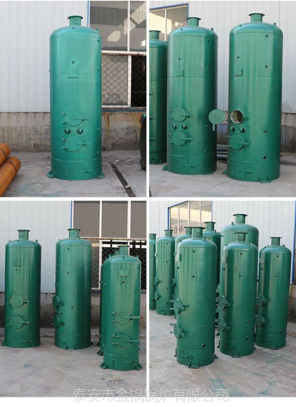 做豆腐/蒸凉皮专用0.3吨立式横水管燃煤蒸汽锅炉 节能环保