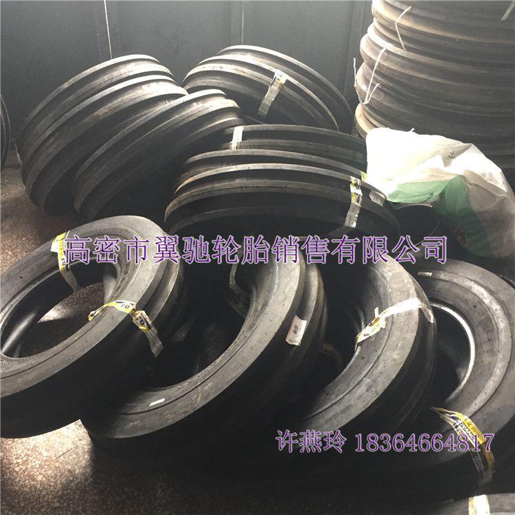 厂家批发前进轮胎 7.50-16农用拖拉机轮胎 双沟导向花纹 三包