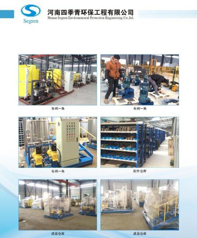 河南洁源、润新、弗莱克、滨特尔自动控制机头供货商