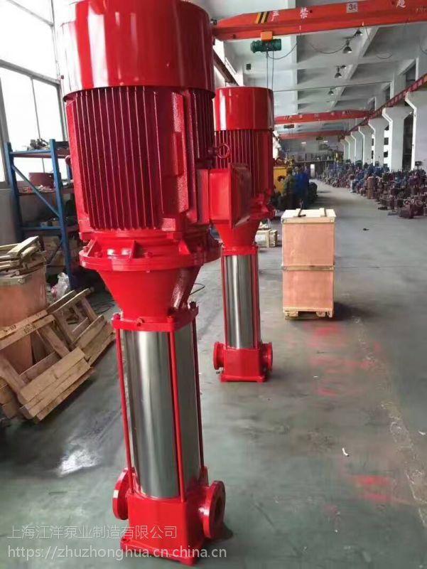 松原市消防泵XBD13.5/5-50*9消火栓 泵稳压泵 喷淋泵 厂家直销