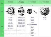 特价供应SHINKO离合器