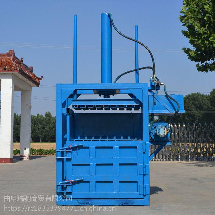 棉被打包机 现货销售立式节能型打包机