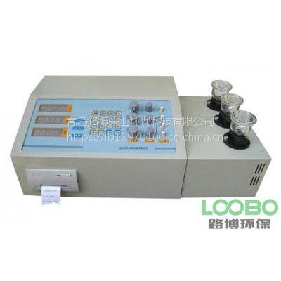 青岛路博诚空气质量检测仪-铝合金分析仪