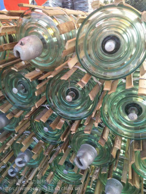 玻璃绝缘子陶瓷绝缘子质量价格厂家复合绝缘子避雷器氧化锌