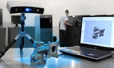 苏州产品三维扫描+机械设计3D建模+产品测绘建模