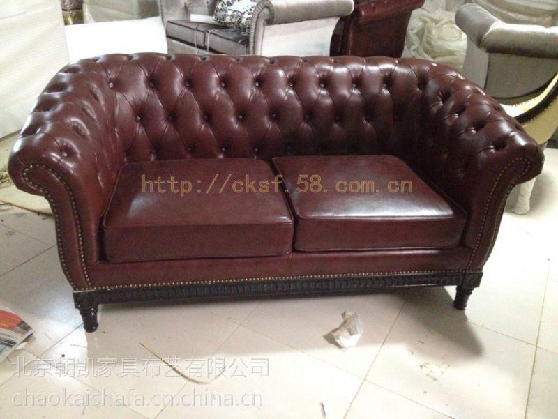 皮u,皮革,真皮,布艺,中高档面料欧式沙发,简约,美式,老式,木沙发改造