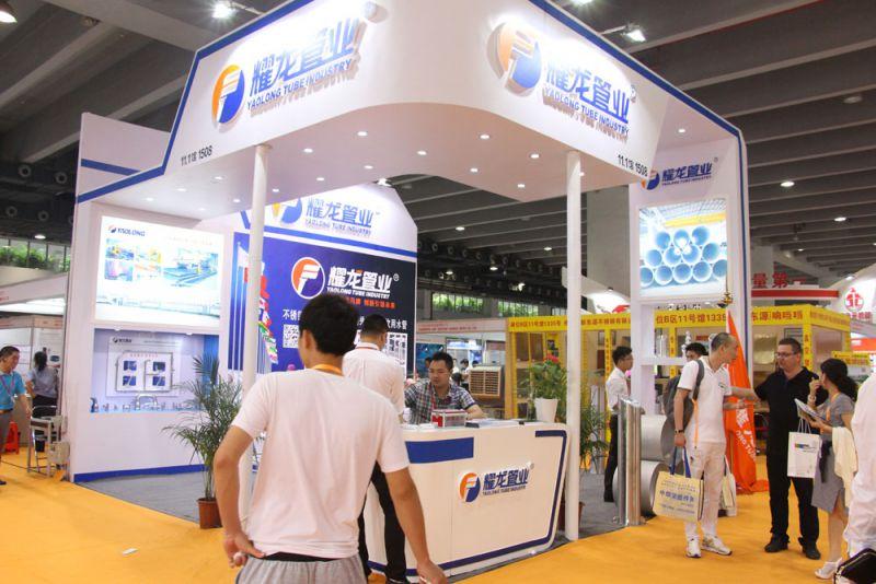 2017年上海国际铜业展览会