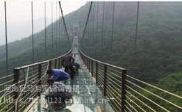 景区大型玻璃吊桥价格咨询河南斑马游乐