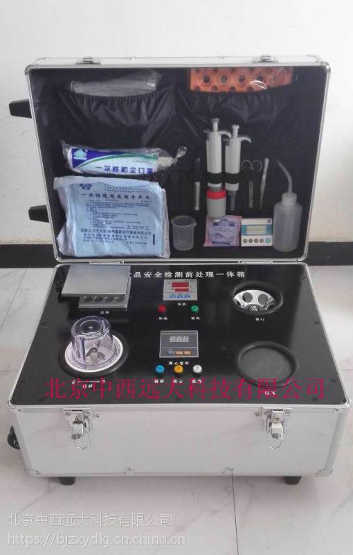 中西牌(LQS)食品安全检测前处理一体箱型号:ZX-6080库号:M90439