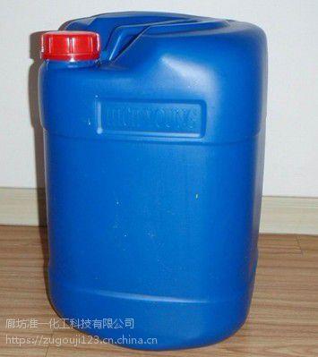 松原中央空调水处理药剂厂家