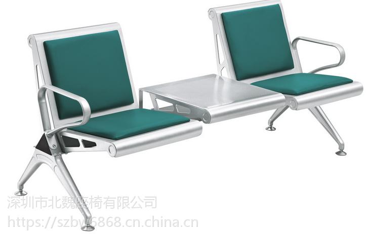北魏BW095-3带茶几的不锈钢排椅*两人位配一茶几不锈钢等候椅