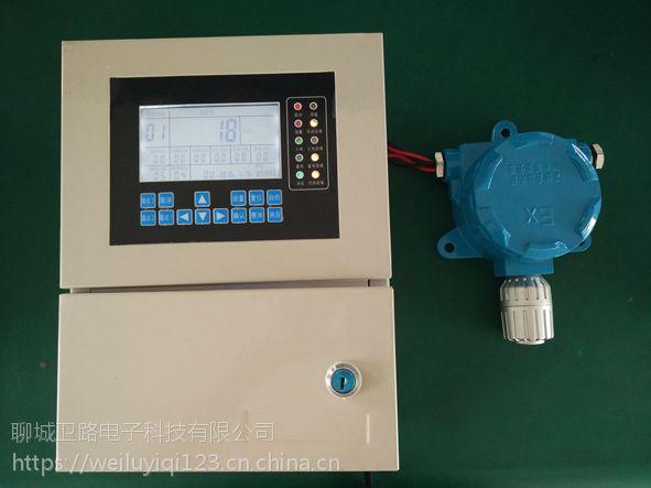 二氧化氯泄漏检测仪