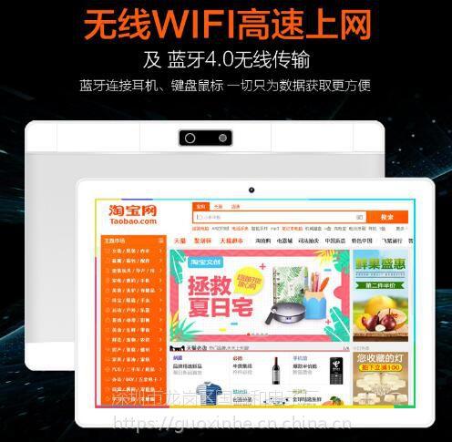 厂家直销双系统10.6寸WIN7平板电脑 8G/128G 双模双待 全网通4G