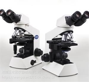 奥林巴斯巴斯显微镜CX23