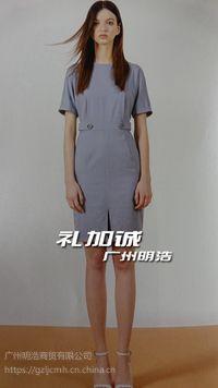 宁波米祖品牌折扣尾货广州批发